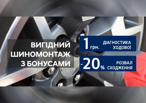 Спецпропозиції Hyundai у Харкові від Фрунзе-Авто | Богдан-Авто Кіровоград - фото 7