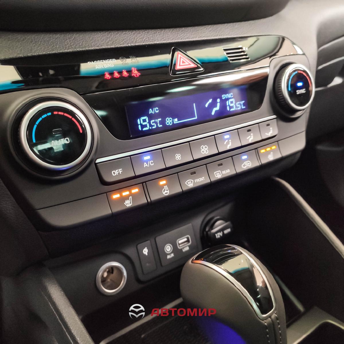 Теплі функції автомобілів Hyundai | Богдан-Авто Кіровоград - фото 6