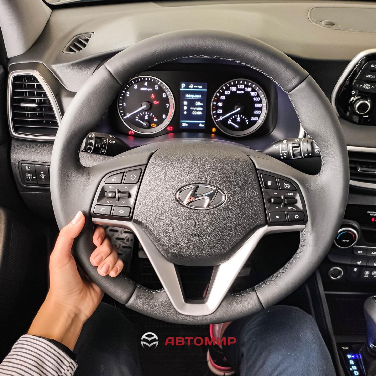 Теплі функції автомобілів Hyundai | Богдан-Авто Кіровоград - фото 7