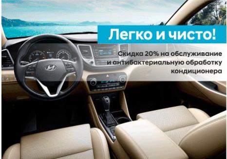 Спецпропозиції Hyundai у Харкові від Фрунзе-Авто | Богдан-Авто Кіровоград - фото 12