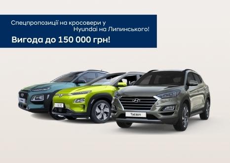 Спецпропозиції Львов | Богдан-Авто Кіровоград - фото 6